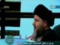 AT-TAWHEED in Salafi Ideology [23] - Ayatullah Kamal Al-Haidari - Arabic