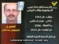 Filipos Hana Sader - Israeli spy in Lebanon - Arabic sub English