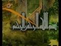 Mashale Rah - Hadith of Prophet (pbuh) - Urdu