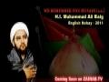 [English] Nohay 2011 (Preview) - H.I. Muhammad Ali Baig