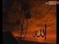 Qasida Allah Aik Hay Imam Bara Hain Urdu
