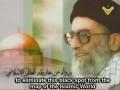 Imam Khamenei about al-Quds day - Arabic sub English