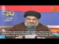 [Arabic sub English] Sayyed Hassan Nasrallah Quoting Imam Khamenei Against Sectarian Strife
