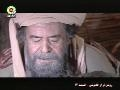 Episode 12 - Brighter than Darkness - Mulla Sadra - Farsi sub English