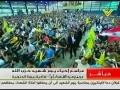 كلمة السيد حسن نصر الله في يوم الشهيد  [Arabic] 11Nov2010
