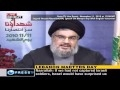 Hasan Nasrallah Speech on Martyrs Day - Part3 - 11Nov2010 - [English]