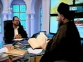 AT-TAWHEED in Salafi Ideology [24] - Ayatullah Kamal Al-Haidari - Arabic