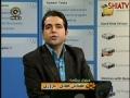 آموزش کامپیوتر Computer Training Program in Farsi