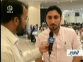 News Clip - Baitha in Makkah - 11-12-2010Unity Conference and Daily Programs - IRIB2 -Farsi