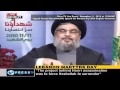 Hasan Nasrallah Speech on Martyrs Day - Part4 - 11Nov2010 - [English]
