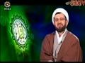 On Sahadat of Imam Baqir -as شهادت امام باقر تسليت باد - Farsi