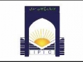 Islamic Youth Show - Islamic Unity Week - Aay Jawan - Part 3 - Urdu