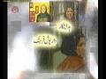 سیریل دوسری زندگی Serial Second Life - Episode 20- Urdu