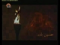Faristada - Drama Serial - 0سیریل فرستادہ 4 - Urdu