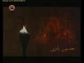 Faristada - Drama Serial - 0سیریل فرستادہ 5 - Urdu
