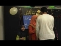 Kids & Youth Eid-E-Ghadeer Munqabat by Aliha, Alishba & Aliza - Urdu