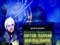 Sister Zainab (s.a) Khuda Hafiz - H.I. Baig - English Nohay 2011