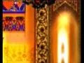 Program Roshni - Topic - Namaz - Moulana Syed Muhammad Abbas Rizvi - Urdu