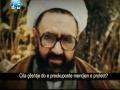 Fjalimi historik i Ajetullah Shehid Mutaharit rreth Palestinës - Albanian