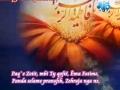 Zëri i harmonisë - Besim Kerbelai - Albanian
