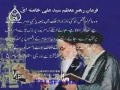 [DAY 4] فلسفہ حج Philosophy of Hajj - Ustad Syed Jawad Naqvi - Urdu