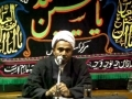 [Life of Imam Ali and his Followers] 3 Muharram -Maulana Wasi Hassan Khan- Urdu