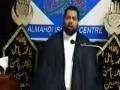 [Insight - Speech 3] Disunity, Confusion, Detachment - Self Accountability محاسبہ Asad Jafri - 3 Muharram 2011 143