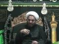 Majlis 4 Muharram 1432 - H.I. Hurr Shabbiri - JIHAD - Urdu