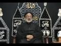 [Majlis 05] Muharram 1432, 2010 - H.I. Syed Mohammad Askari - Shia aur Dunya -  Urdu