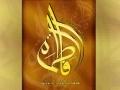 Khayal Fatima (S.A.) Deen Ki Hai Aabro Zainab (S.A.) - Classic Nauha - Urdu