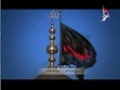 Shaikh Hussain Al-Akraf - Arabic نصبوا العزا - الشيخ حسين الأكرف