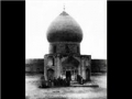 Rare Photographs of Karbala - All Languages
