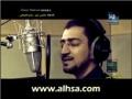 أحزان الآل - Latmiya by Abathar - Arabic