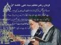 [DAY 8] فلسفہ حج Philosophy of Hajj - Ustad Syed Jawad Naqvi - Urdu