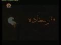 Faristada - Drama Serial - سیریل فرستادہ 13-Urdu