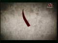 The Truth - Poetry about Karbala - English