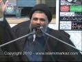 MUST LISTEN! Azadari - Pakistan Ki Nijat - Majlis Shab-e-Ashur 1432 - Ustad S.Jawad Naqavi [Exclusive for ShiaTV.net] -