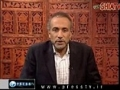 What is the true meaning of Imam Hussain message on the day of Ashura? - 16 Dec. 2010 - English