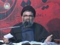 FITNA-E-AKHIR-UZ-ZAMAN -Day 9 -Mohrm1432- Ustad S.Jawad Naqavi -Urdu[Exclusive to ShiaTV]