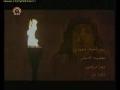 Faristada - Drama Serial - سیریل فرستادہ 16-Urdu