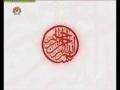 Son of Neneva - Kabala And Imam Hussain (a.s.) - خورشید نینوا - کربلا اور امام حسین -