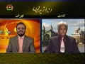 Analysis on the Annapolis ME Conference - Must Listen! -Urdu
