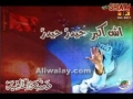 Dasta-e-Imamia - 1432 Nohay - Haider (a.s) Haider (a.s) - Urdu