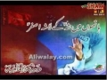 Dasta-e-Imamia - 1432 Nohay - Hataoon main Sheh kay - Urdu