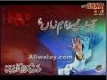 Dasta-e-Imamia - 1432 Nohay - Aa jaiay Imam - Urdu