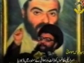 فرزندان جبل عامل Documentary - Sons of Jabal Amel - Urdu