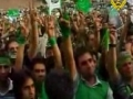 [1/5] Velvet (Green) Revolution in Iran - Urdu - مخملی انقلاب