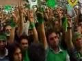[1/5] Velvet (Green) Revolution in Iran - Urdu - مخملی انقلاب