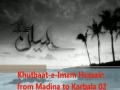 Khutbaat-e-Imam Hussain (a.s) from Madina to Karbala 02 (Answer to Marwan bin Hakam) - Urdu