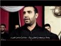أوبريت و انتصر الحسين - Part 2 - Latmiya Imam Hussain (A.S.) - Arabic